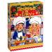 Сладкий новогодний подарок Печенье на ёлку 600 гр