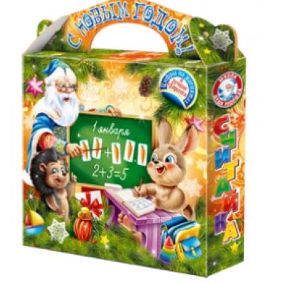 Упаковка из картона для сладких новогодних подарков Считай-ка 1100-1300 гр