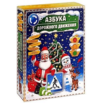 Сладкий новогодний подарок Азбука Дорожного Движения, 900 гр